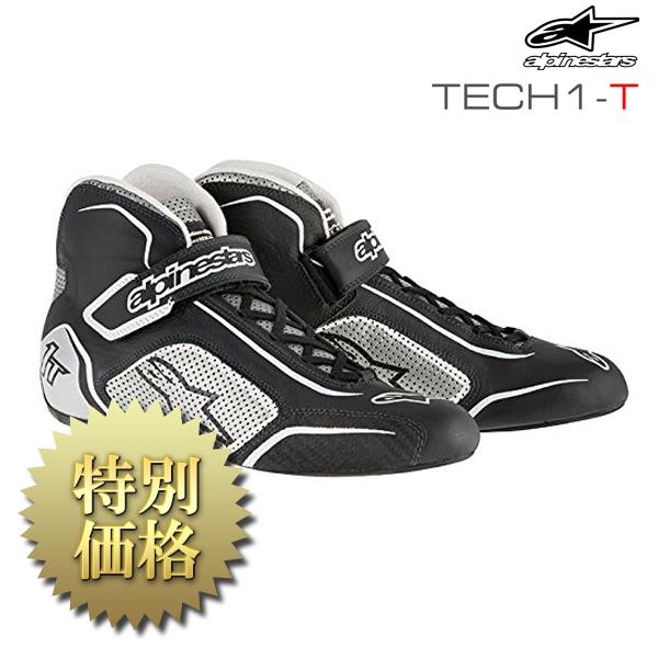 [メーカー取り寄せ]alpinestars (アルパインスターズ)TECH1-T SHOES 品番:119 Black Silver