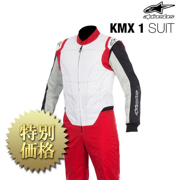 [送料無料][メーカー取り寄せ]alpinestars (アルパインスターズ)K-MX1 KART SUIT 品番:321 Red White Black