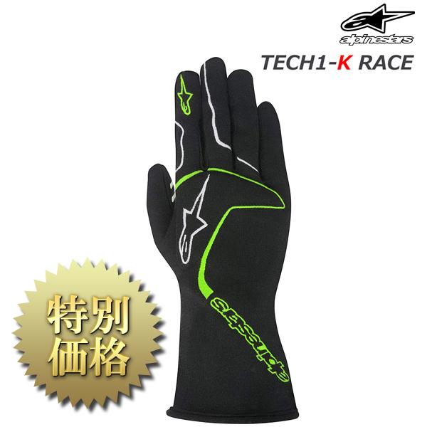 [メーカー取り寄せ]alpinestars (アルパインスターズ)TECH1-K RACE GLOVES 2017モデル品番:167 BLACK GREEN FLUO