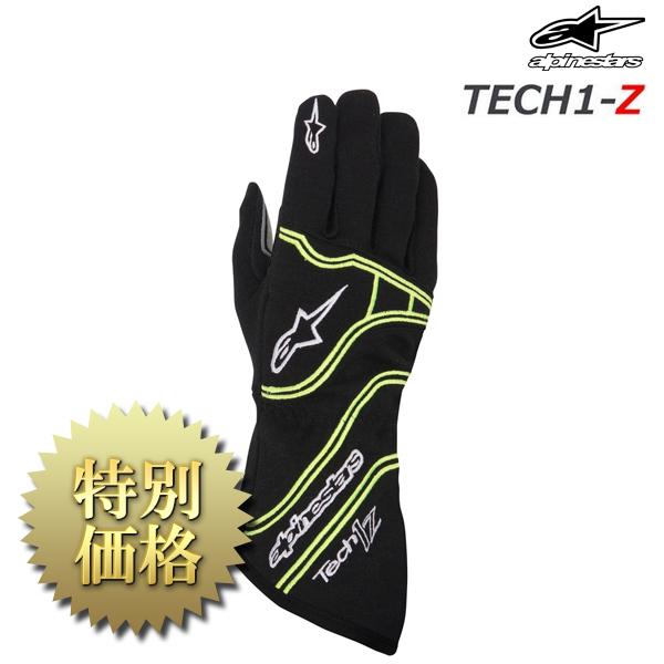[メーカー取り寄せ]alpinestars (アルパインスターズ) TECH1-Z GLOVES 品番:155 BLACK YELLOW FLUO