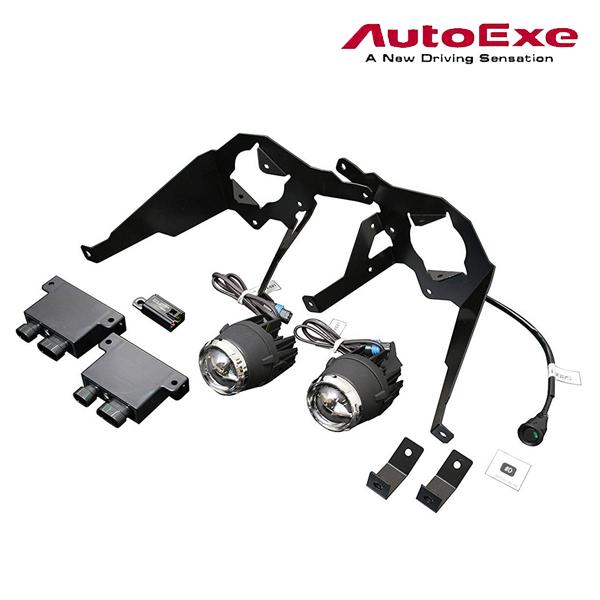 [送料無料][メーカー取り寄せ]AutoExe (オートエグゼ)LEDフォグランプキット 品番:MND0195