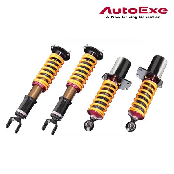[送料無料][メーカー取り寄せ] AutoExe (オートエグゼ) Ultimate Sports SUS.Kit アルティメットスポーツサス・キット 品番:MSE7960