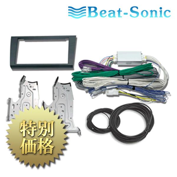 [メーカー取り寄せ]Beat-Sonic(ビートソニック)ナビ取替えキット 品番: MVA-32
