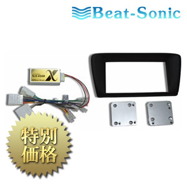 [メーカー取り寄せ]Beat-Sonic(ビートソニック)ナビ取替えキット 品番: SLX-43AR