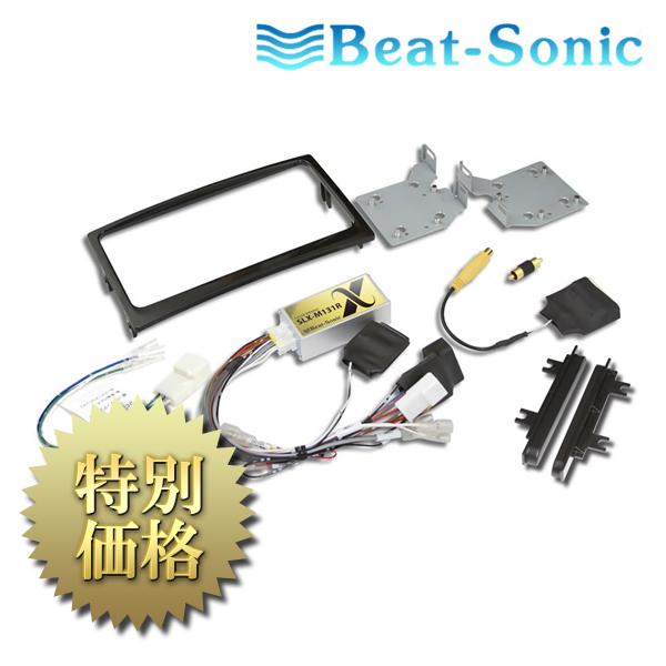 [メーカー取り寄せ]Beat-Sonic(ビートソニック)ナビ取替えキット 品番: SLX-131