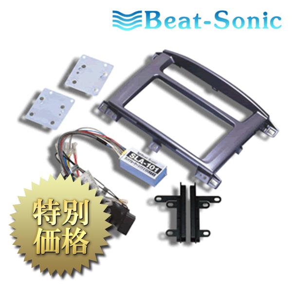 [メーカー取り寄せ]Beat-Sonic(ビートソニック)ナビ取替えキット 品番: SLA-101