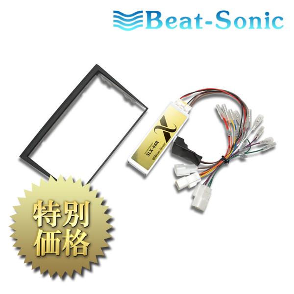 [メーカー取り寄せ]Beat-Sonic(ビートソニック)ナビ取替えキット 品番: SLX-45R