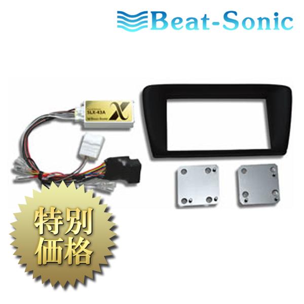[メーカー取り寄せ]Beat-Sonic(ビートソニック)ナビ取替えキット 品番: SLX-43A