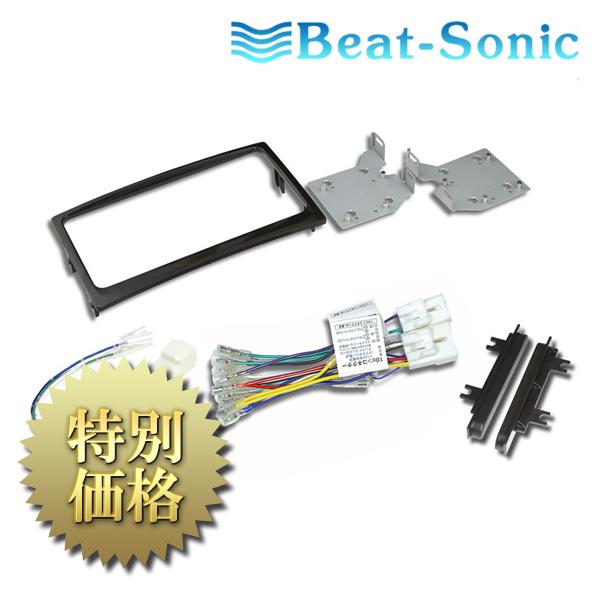 [メーカー取り寄せ]Beat-Sonic(ビートソニック)ナビ取替えキット 品番: SLX-131R