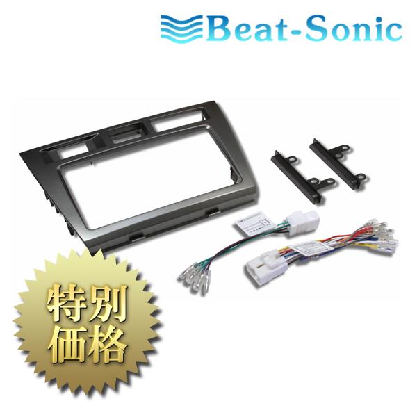 [メーカー取り寄せ]Beat-Sonic(ビートソニック)ナビ取替えキット 品番: SLX-7000R