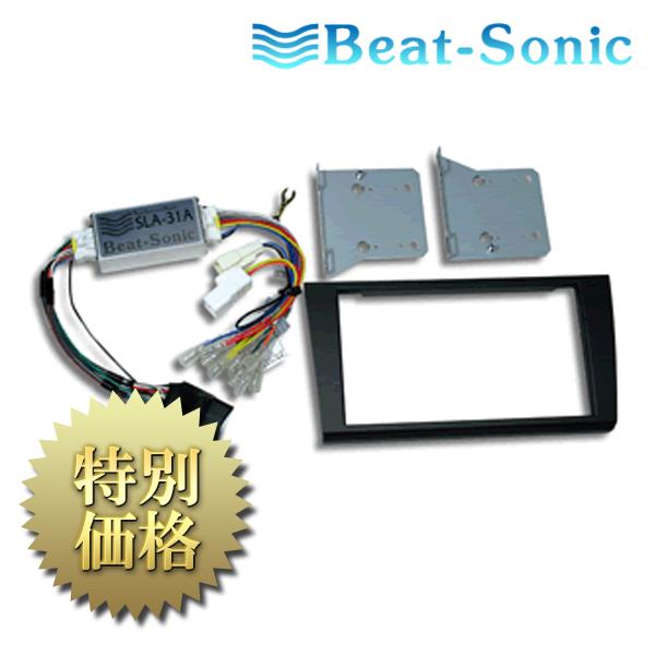 [メーカー取り寄せ]Beat-Sonic(ビートソニック)ナビ取替えキット 品番: SLA-31A