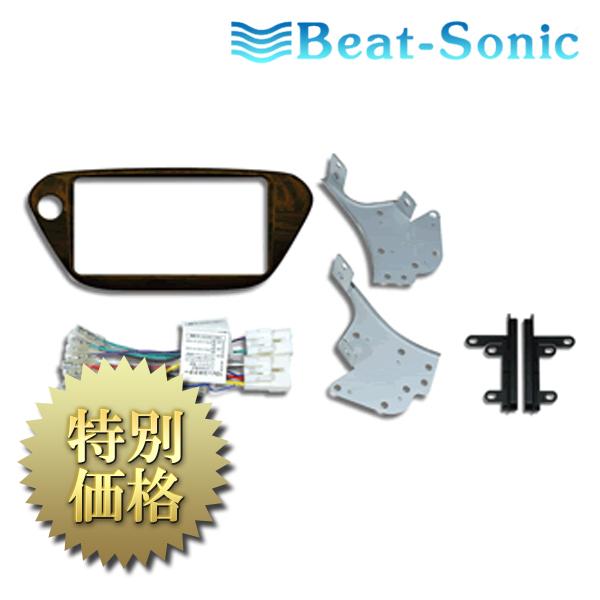[メーカー取り寄せ]Beat-Sonic(ビートソニック)ナビ取替えキット 品番: SLA-85