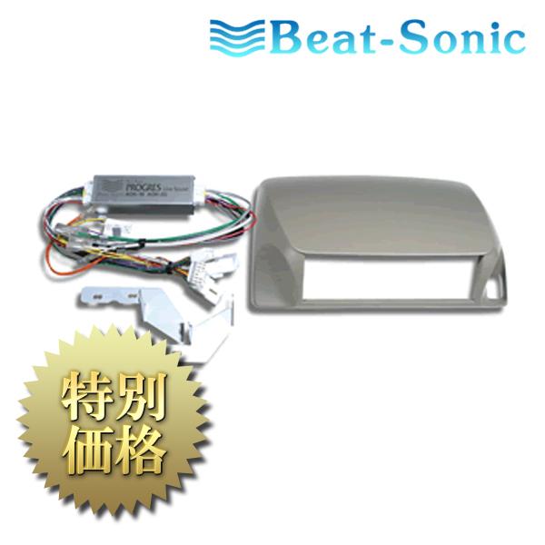 [メーカー取り寄せ]Beat-Sonic(ビートソニック)ナビ取替えキット 品番: AOK-20IV