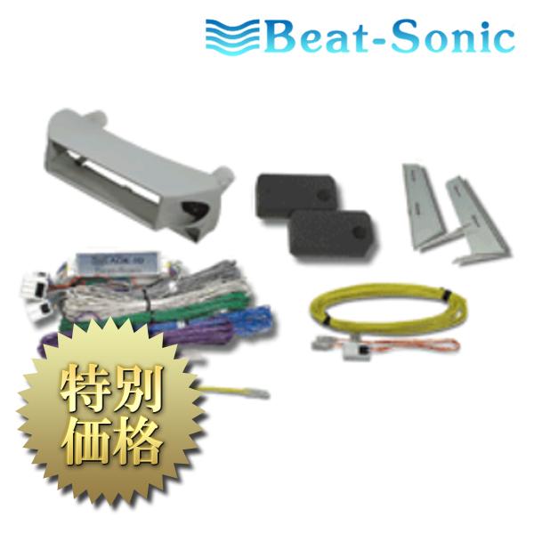 [メーカー取り寄せ]Beat-Sonic(ビートソニック)ナビ取替えキット 品番: AOK-10W