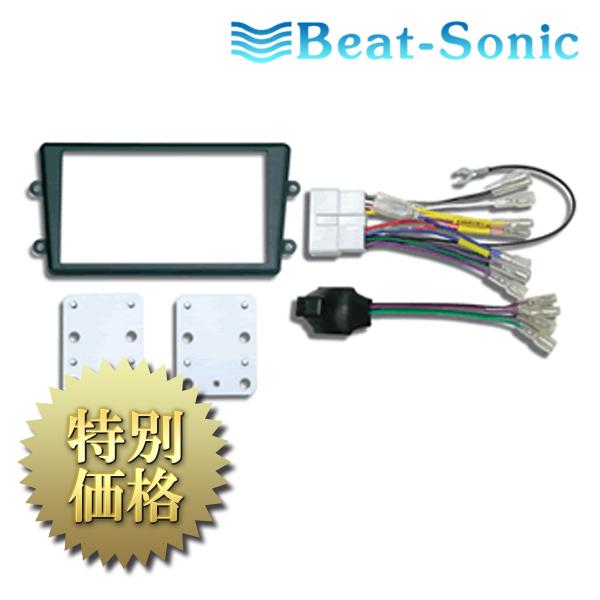 [メーカー取り寄せ]Beat-Sonic(ビートソニック)ナビ取替えキット 品番: HSA-15
