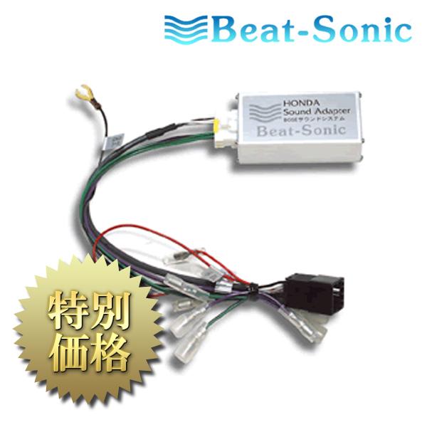 [メーカー取り寄せ]Beat-Sonic(ビートソニック)ナビ取替えキット 品番: HSA-06