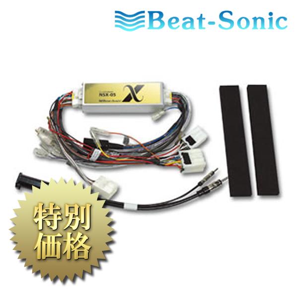 [メーカー取り寄せ] Beat-Sonic(ビートソニック)ナビ取替えキット 品番: NSX-05