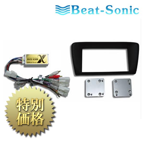 [メーカー取り寄せ] Beat-Sonic(ビートソニック)ナビ取替えキット 品番: MVX-43BR