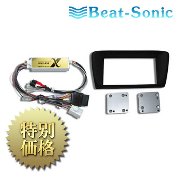 [メーカー取り寄せ] Beat-Sonic(ビートソニック)ナビ取替えキット 品番: MVX-43B