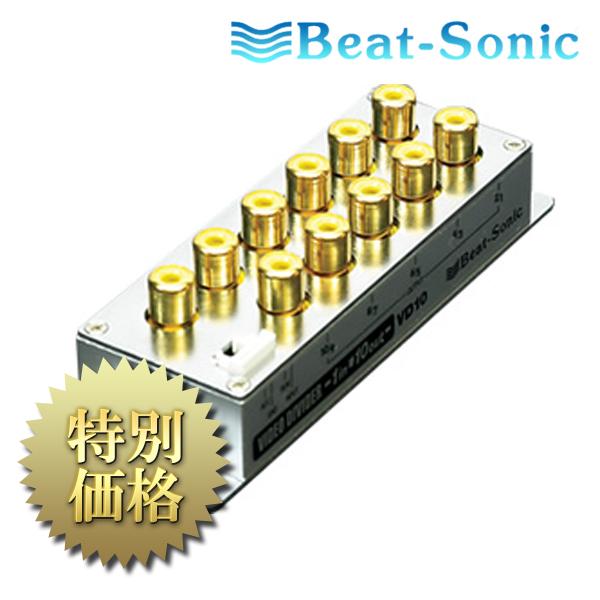 [メーカー取り寄せ] Beat-Sonic(ビートソニック)映像分配器 品番: VD10
