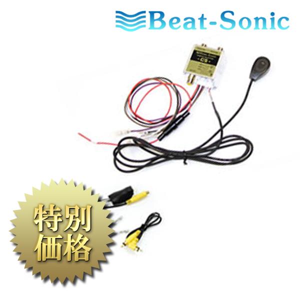 [メーカー取り寄せ] Beat-Sonic(ビートソニック)カメラセレクター 品番: CS2A