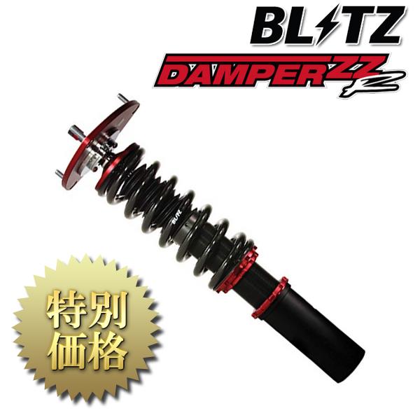 [送料無料][メーカー取り寄せ] BLITZ(ブリッツ)DAMPER ZZ-R 品番: 92762