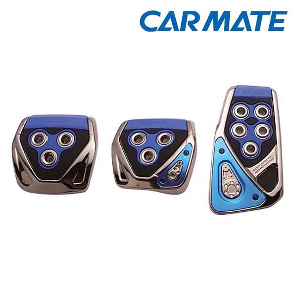 CAR MATE(カーメイト)RAZO GT SPEC PEDAL SET MT-S 品番:RP104BL