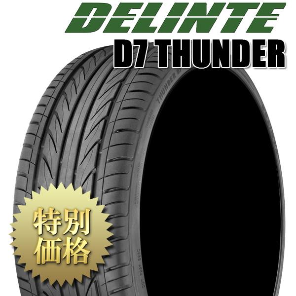 [メーカー取り寄せ][製造:指定不可]DELINTE (デリンテ)D7 THUNDER / D7 サンダー サイズ: 225/40R18