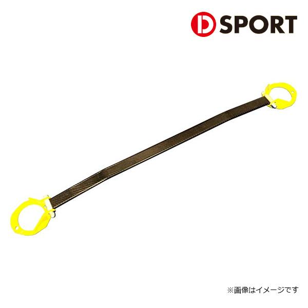 [メーカー取り寄せ]D-SPORT(ディースポーツ)新型コペン用 フロントストラットタワーバー品番:55137-B241