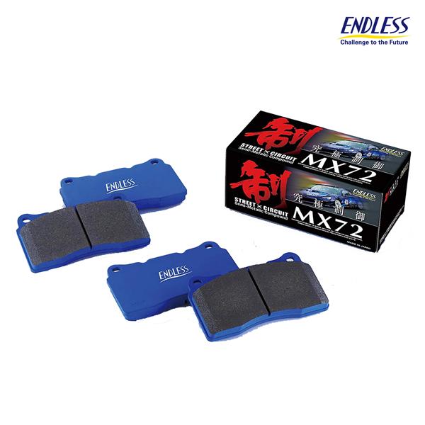 [メーカー取り寄せ]ENDLESS(エンドレス) ブレーキパッド MX72新型ロードスター ND5RC品番:EP508