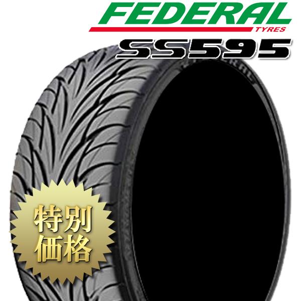 ※表示価格はタイヤ1本の価格です※北海道 沖縄 離島については送料別料金となる場合があります メーカー取り寄せ 製造年:指定不可 春の新作続々 federal 40ZR18 売却 サイズ: 215 フェデラル SS595