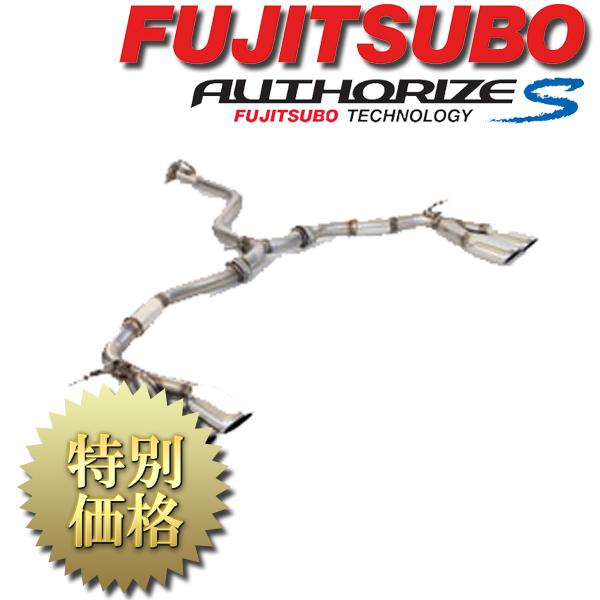 [送料無料][メーカー取り寄せ] FUJITSUBO(フジツボ)AUTHORIZE S / オーソライズ S 品番:370-28141