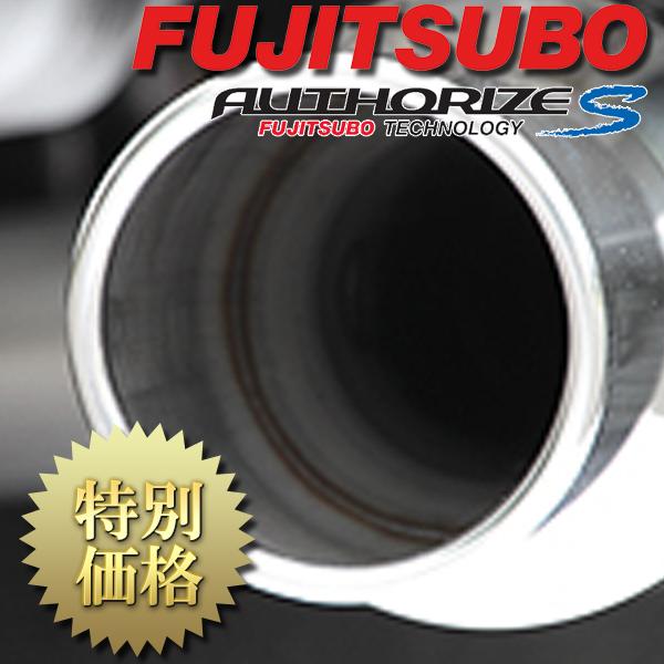 [メーカー取り寄せ] FUJITSUBO(フジツボ)AUTHORIZE S / オーソライズ S 品番:370-28311