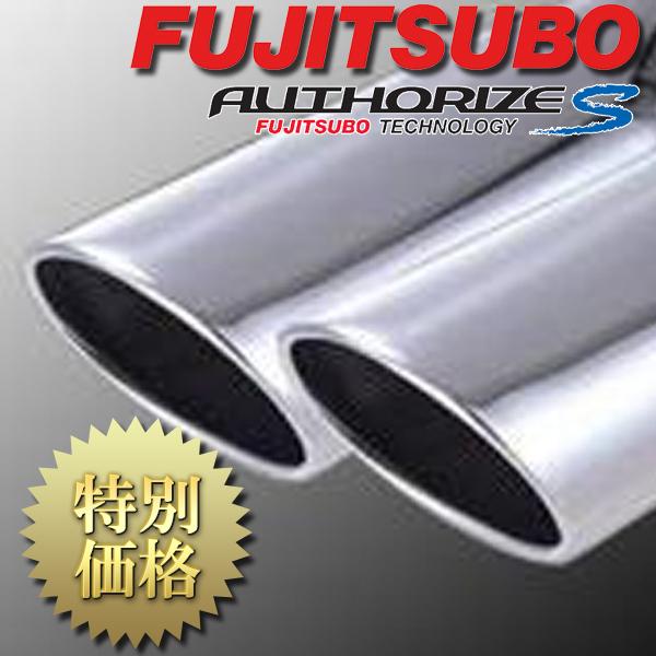 [メーカー取り寄せ] FUJITSUBO(フジツボ)AUTHORIZE S / オーソライズ S 品番:360-28121