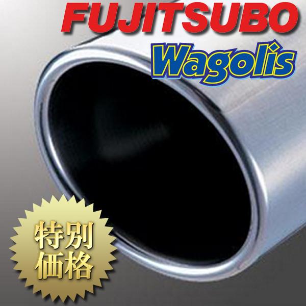 [送料無料][メーカー取り寄せ] FUJITSUBO(フジツボ)Wagolis / ワゴリス 品番:450-27214