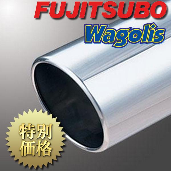 [メーカー取り寄せ] FUJITSUBO(フジツボ)Wagolis / ワゴリス 品番:450-22812