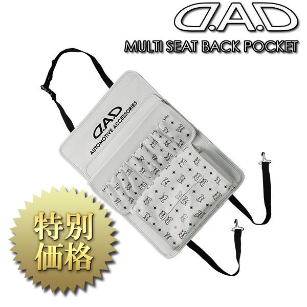 [在庫有り]GARSON(ギャルソン)MULTI SEAT BACK POCKET type DILUS マルチシートバックポケット タイプ ディルス 品番:HA396
