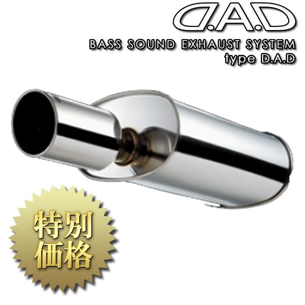 爆売り! [メーカー取り寄せ]GARSON(ギャルソン)BASS SOUND EXHAUST SYSTEM TYPE EXHAUST D.A.D D.A.D タイプ ベースサウンド エキゾーストシステム タイプ D.A.D 品番:MF029-15, いそべ家具:90723d2f --- online-cv.site