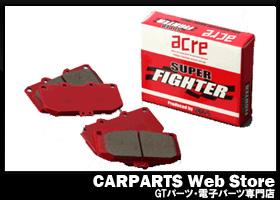 [メーカー取り寄せ]ACRE(アクレ)SUPER-FIGHTER / スーパーファイター 品番:630