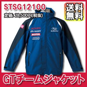 [メーカー取り寄せ]SUBARU(スバル)GTチームジャケット 品番: STSG12100
