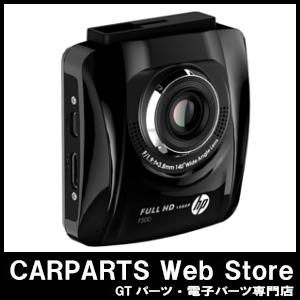 [メーカー取り寄せ]HP(ヒューレットパッカード)ドライブレコーダー車内用カムコーダー品番:f500