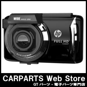 [メーカー取り寄せ]HP(ヒューレットパッカード)ドライブレコーダー車内用カムコーダー品番:f800g