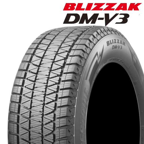 BRIDGESTONE(ブリヂストン)BLIZZAK DM-V3 / ブリザック ディーエムブイスリー サイズ:225/60R17