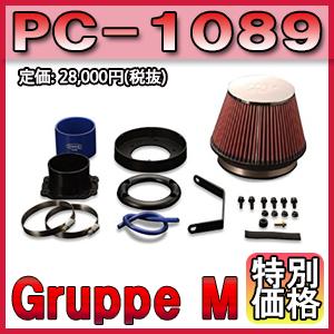 [メーカー取り寄せ]Gruppe M(グループM)POWER CLEANER / パワークリーナー 品番:PC-1095 ※北海道・離島については送料別料金となります
