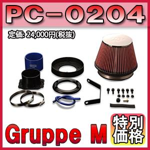 [メーカー取り寄せ]Gruppe M(グループM)POWER CLEANER / パワークリーナー 品番:PC-0204 ※北海道・離島については送料別料金となります