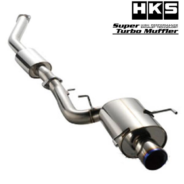 [送料無料][メーカー取り寄せ]HKS(エッチ・ケー・エス)Super Turbo Muffler / スーパーターボマフラー 品番:31029-AM002