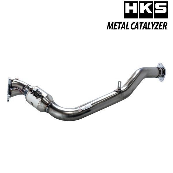 [送料無料][メーカー取り寄せ]HKS(エッチ・ケー・エス)METAL CATALYZER / メタルキャタライザー 品番:33005-AS001