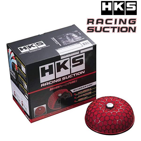 ※北海道 沖縄 離島については送料別料金となる場合があります メーカー取り寄せ HKS エッチ エス レーシングサクション 品番:70020-AT114 ケー RACING 中古 通信販売 SUCTION