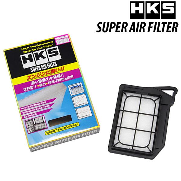 [メーカー取り寄せ]HKS(エッチ・ケー・エス)SUPER AIR FILTER スーパーエアフィルター 品番:70017-AZ104