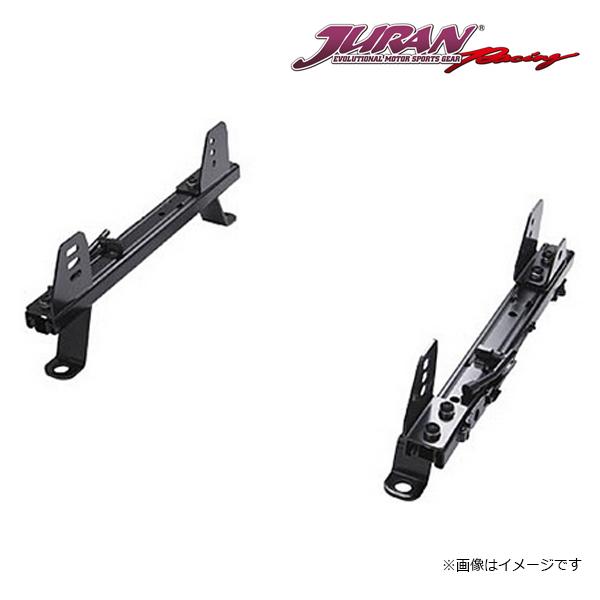 [メーカー取り寄せ]JURAN(ジュラン)JURAN RACING SLIDERAIL VGZシリーズ ジュラン レーシング スライドレールVGZ TYPE-VGZ
